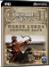 Crusader Kings II - Horse Lords Content Pack (DLC)
