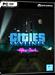 Cities Skylines - After Dark (Addon)