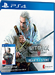The Witcher 3 - Hearts of Stone DLC (PS4 Download Code)