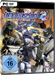 Earth Defense Force 4.1 - The Shadow of New Despair (Steam Geschenk Key)