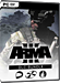Arma 3 DLC Bundle - Steam Geschenk Key