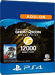 Ghost Recon Breakpoint 9600 u.2400 Ghost Coins PS4