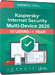 Kaspersky Internet Security 2020 10 User