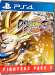 Dragon Ball FighterZ FighterZ Pass 3 PS4