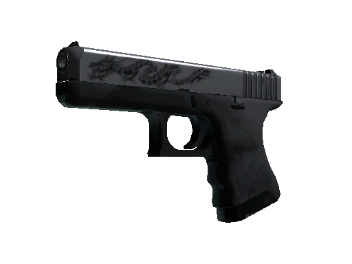 Glock-18 | Dragon Tattoo (Fabrikneu)
