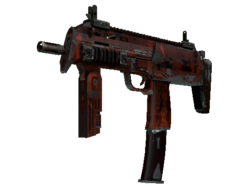 MP7 | Full Stop (Abgenutzt)