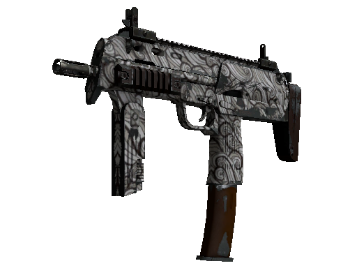 MP7 | Gunsmoke (Einsatzerprobt)