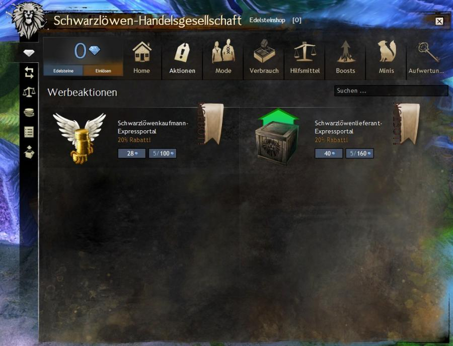 2000 Guild Wars 2 Gems Key Screenshot 2