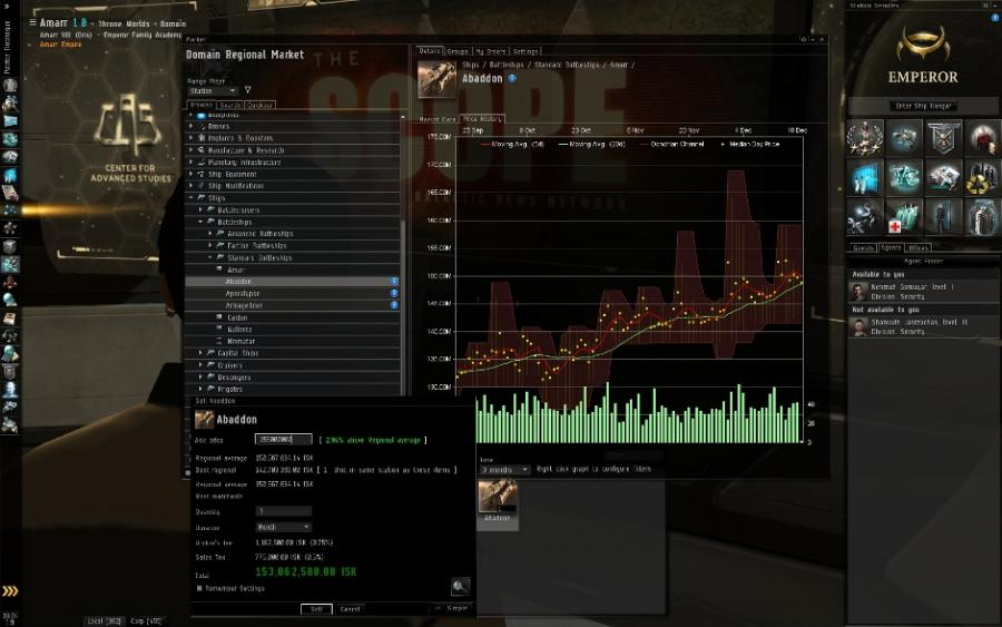 EVE Online - 1 PLEX Activation Code Screenshot 7