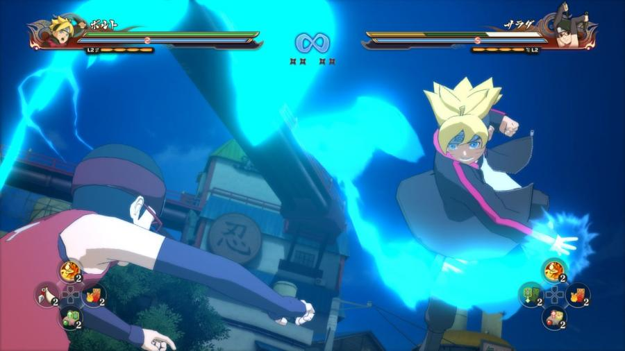 Naruto Shippuden Ultimate Ninja Storm 4 - Road to Boruto (Addon) Screenshot 5