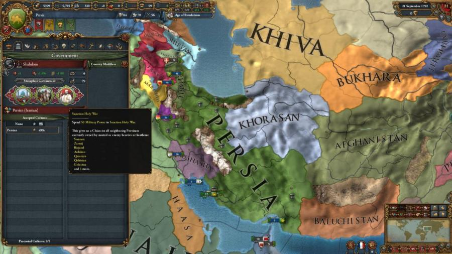 Europa Universalis IV - Cradle of Civilization Collection Screenshot 8