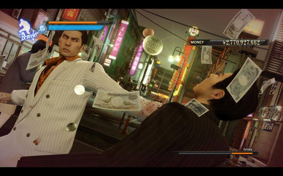 Yakuza 0 Screenshot 6