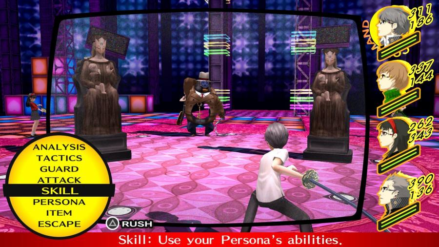 Persona 4 Golden - Digital Deluxe Edition Screenshot 6
