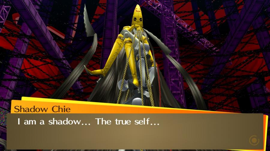 Persona 4 Golden - Digital Deluxe Edition Screenshot 7
